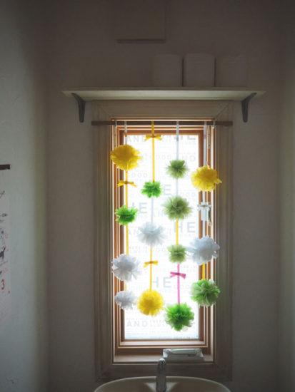 トイレの窓にはガラス窓用マステとペーパーポンポンカーテン