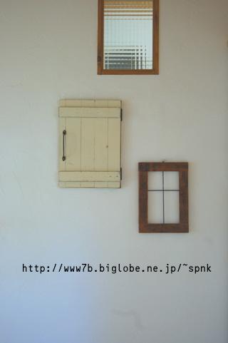 室内窓DIY