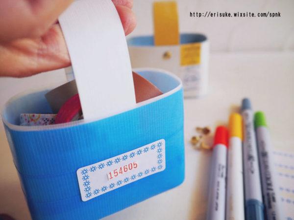 養生テープで手作りした小物入れ