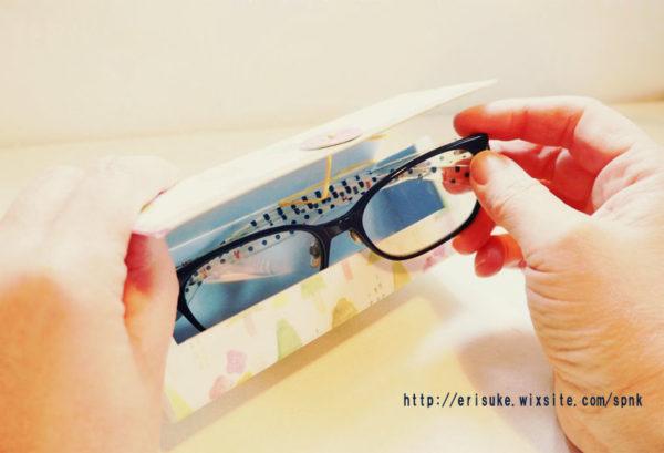 養生テープで手作りしたメガネケース