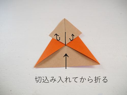 折り紙で作るクリスマスツリー・作り方