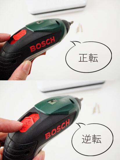 BOSCHバッテリードライバー・レビュー