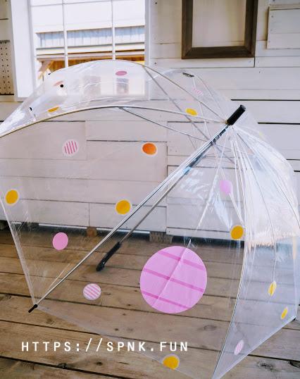 ビニール傘をかわいく変身