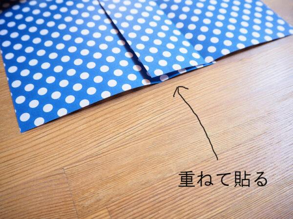 折り紙ラッピング