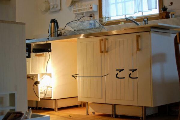 キッチンDIY