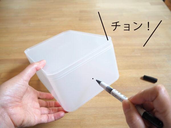 100均プラスチックケースに取っ手をつける
