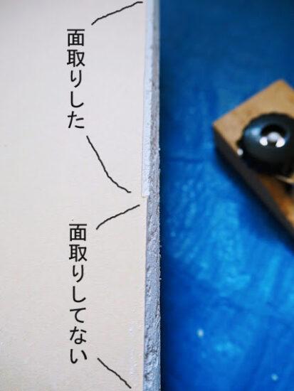 石膏ボードのカットの仕方